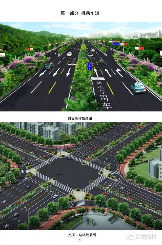 超全面的市政道路建设高清图文指南!