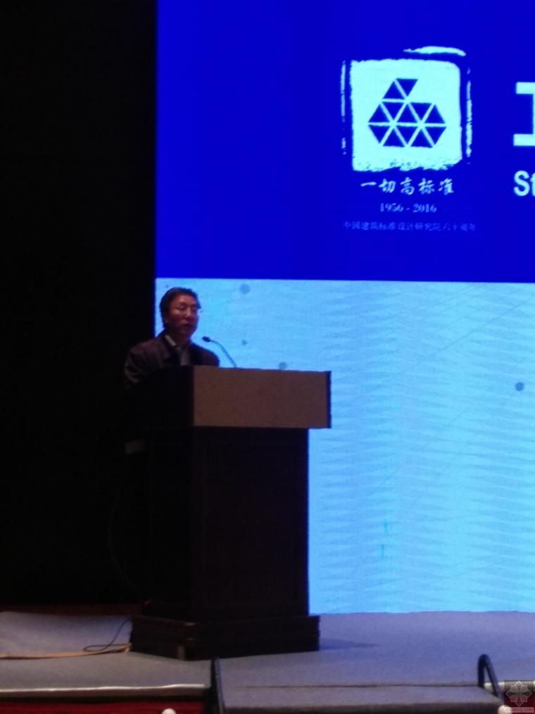 [图文直播]工程建设标准化改革与标准国际化研讨会_5