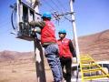 德化县宝美街改造13#楼C段建设工程临时用电专项施工方案