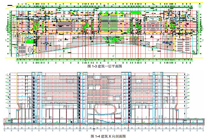 深圳光明高新园区超限高层建筑抗震设防专项审查报告(PDF,78页)