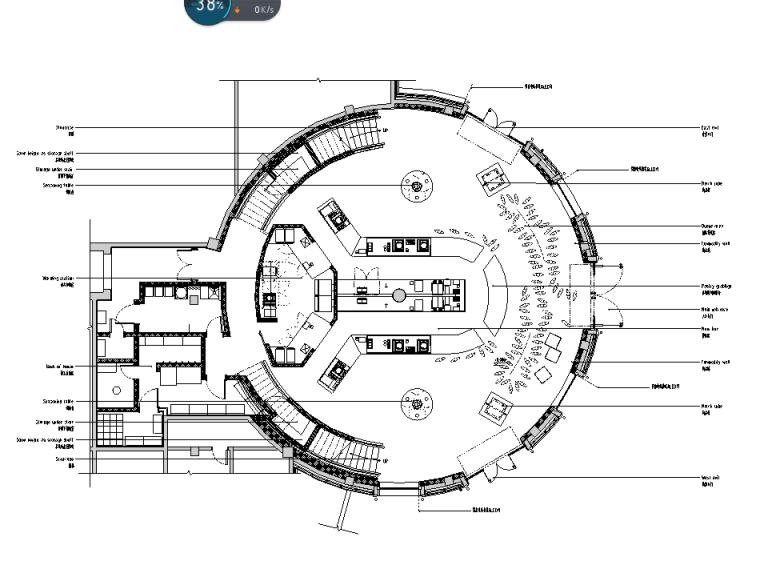 上海迪斯尼星巴克咖啡屋旗舰店竣工图+效果图+家具图+物料书