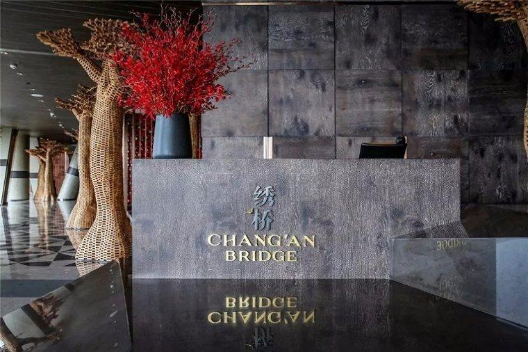 西安雍容盛大的现代君悦酒店室内实景图