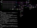 太阳能、热泵热水系统设计图纸