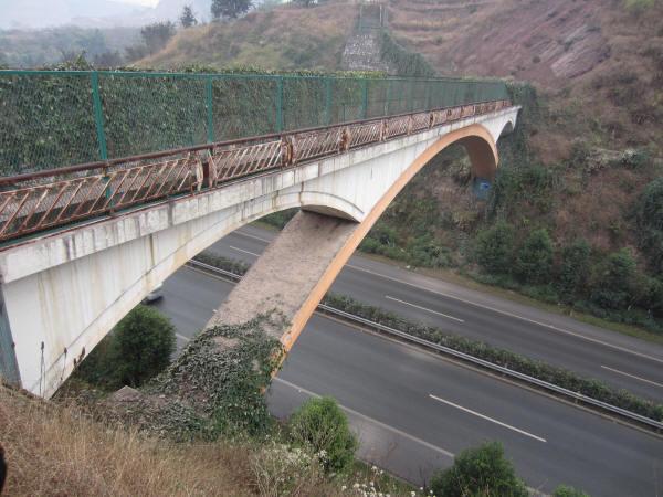 某高速公路人行天桥拆除施工方案(超详细,附图丰富)
