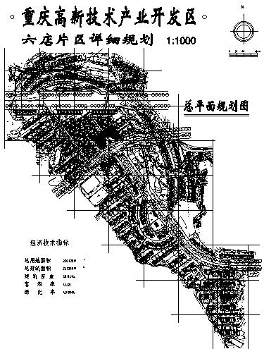 六店片区总片面规划图_1