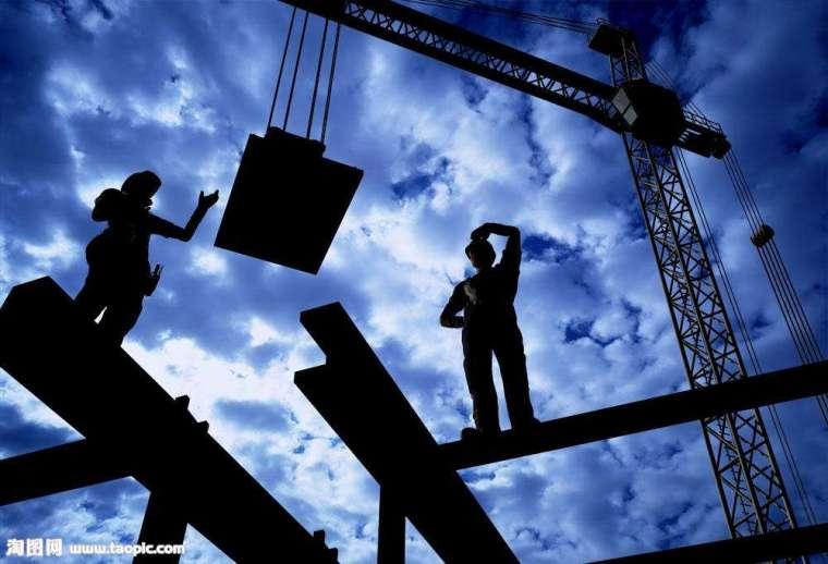 建筑施工十大高危作业危险及安全管理措施