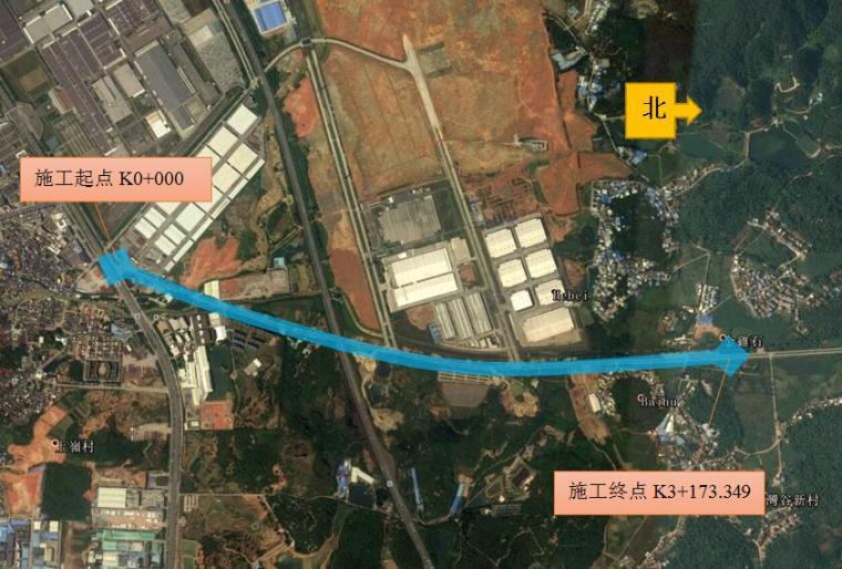[广东]城市主干路升级改造工程施工总承包施工组织设计(398页)