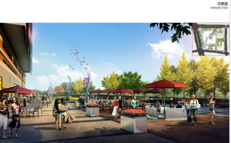 [贵阳]某商业广场景观设计方案文本