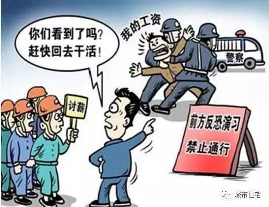拖欠农民工工资,业主、总包、分包,谁的责任最大?_2