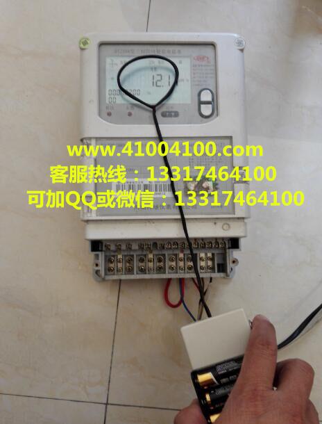 引水式水电站设计实例.doc