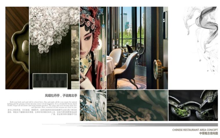 [昆山]全套中式豪华酒店空间设计施工图(含效果图、实景图、方案