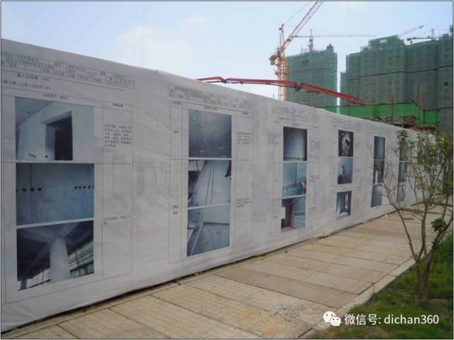 某建筑工地标准化施工现场观摩图片(铝模板的使用),值得学习借鉴_38