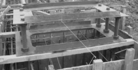 涉核厂房基础施工方案