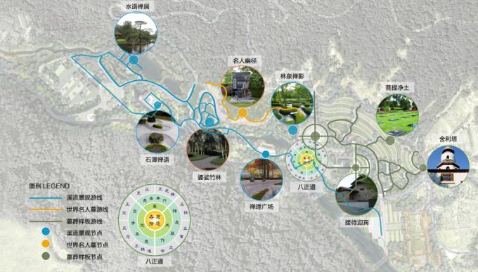 [广东]岭南佛教禅宗文化生态墓园景观设计方案_10