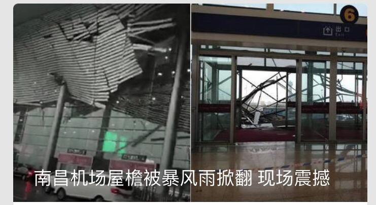 广西南宁18米跨度工程CAD