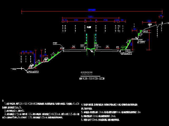 [知名大院]双向四车道一级公路工程施工图1015张附预算及计算书(路桥涵隧,交通)