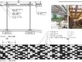 [湖南]台地竹林滨水森林绿廊景观设计方案