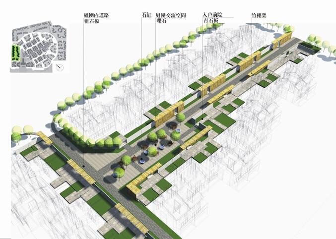[四川]成都力迅青城景观案例文本-组团空间轴测图