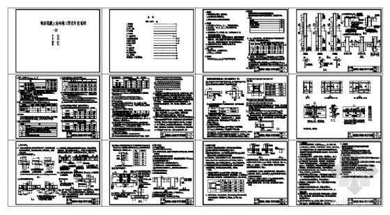 深圳园博园景点方案及施工图全套-4
