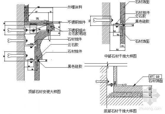 北京某大厦室外石材工程施工方案