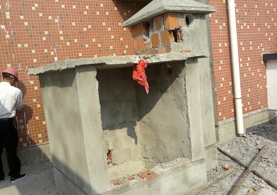 坡屋面工程施工技术交底