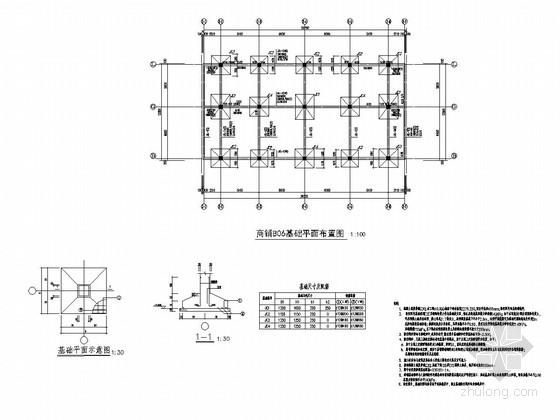 [青海]三栋地上单层框架结构商铺结构施工图