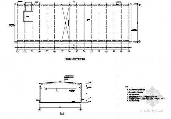 某框排架干煤棚结构设计图