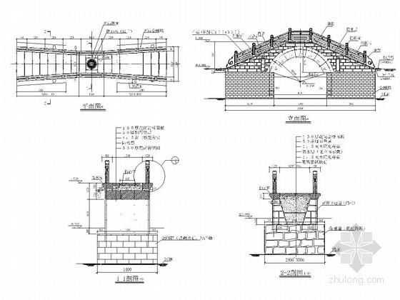 10米单孔石拱桥施工图CAD