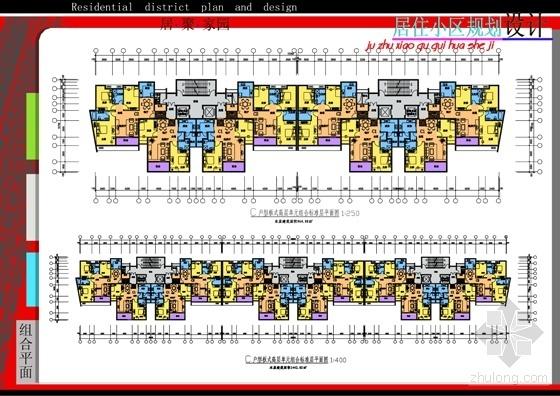 24C户板式高层组合体平面