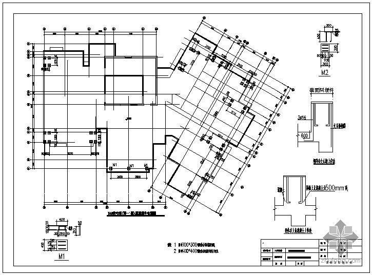 北京某屋顶装饰钢架结构节点构造详图