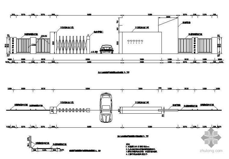 陕西某林场场部大门围墙施工详图