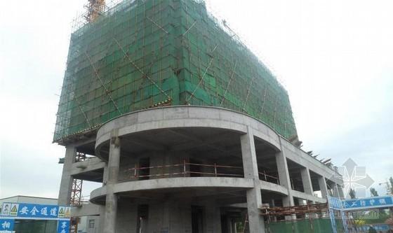 [内蒙古]商业大厦主体结构优秀施工质量创优汇报(青山杯 大量工程照片)
