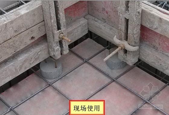 卫生间吊模防渗漏垫块预制强弱电箱施工汇报
