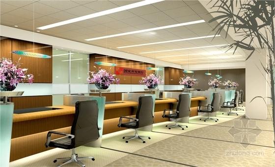 1基础设施开发性金融机构高档现代营业厅设计方案 现金柜台