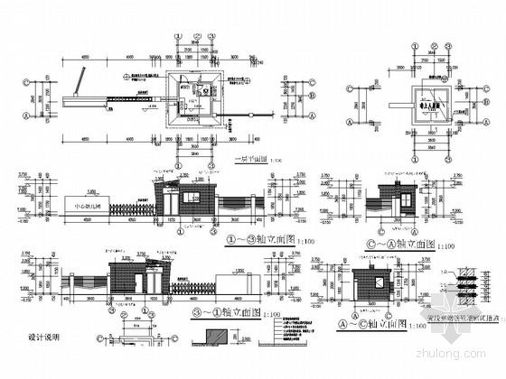 砌体结构幼儿园门卫室建筑结构施工图