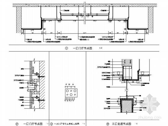 [江苏]省级产品质量检验事业单位现代检验楼装修施工图(含效果)大样图