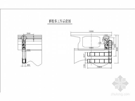 无碴轨道预应力混凝土连续梁桥检车设计图(双线)