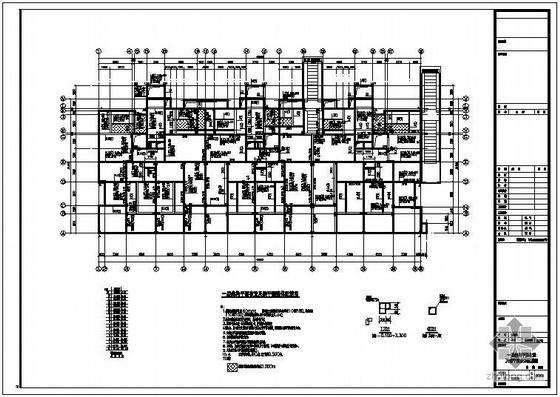 某框架剪力墙住宅部分结构图