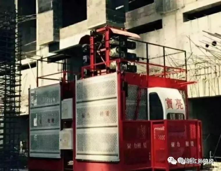 建筑工地施工升降机坠落事故原因及预防措施