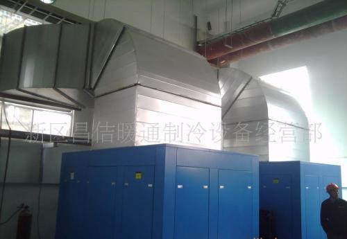 暖通工程常识资料之暖通专业施工图设计常见问题