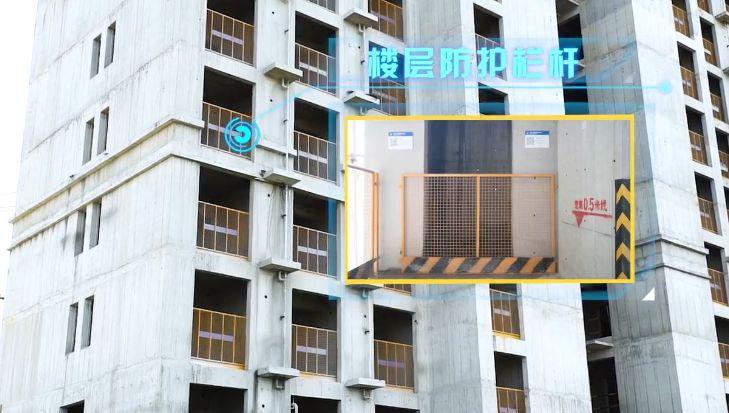聚焦山西省首例装配整体式剪力墙结构建设项目_96
