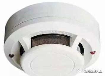 消防工程常用材料和设备总结_18