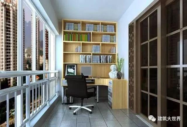 原来阳台才是适合改成书房的地方!