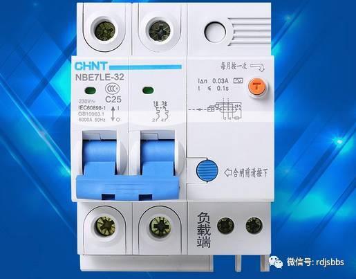 低压配电系统中漏电、短路及零线断线原理及故障分析