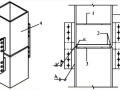 装配式钢结构介绍(2018.1)
