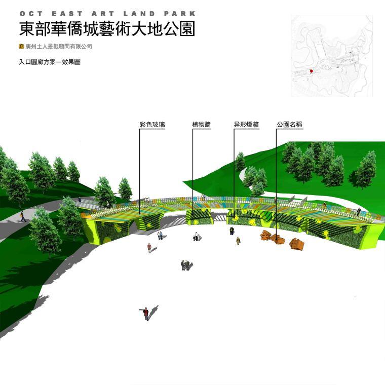 深圳东部华侨城大地公园景观规划设计-5