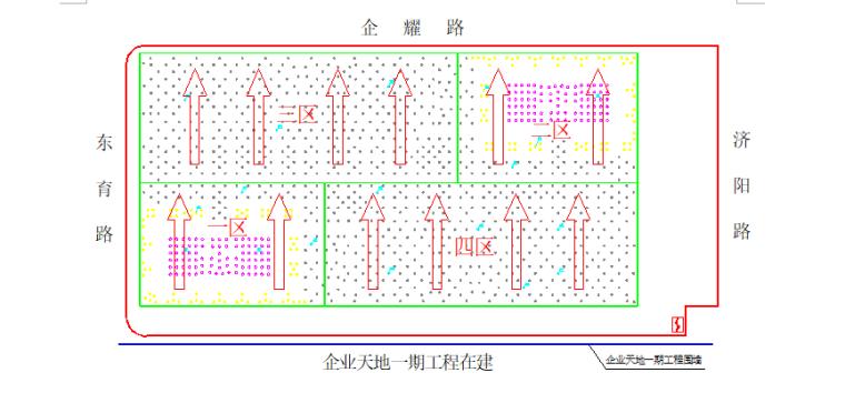 上海高层施工组织设计(桩基阶段,共90页)