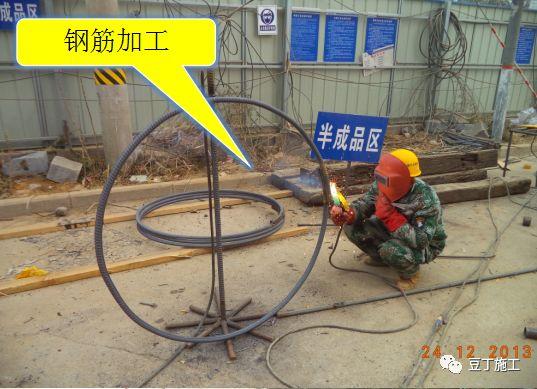 打桩时遇到坍孔、导管堵管、钢筋笼上浮,如何处理?_13