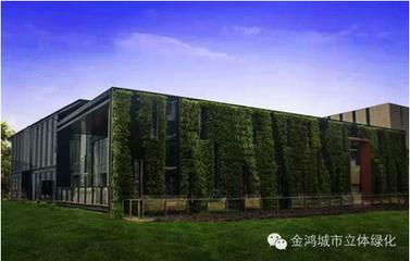 深圳立体绿化可抵扣配套绿化面积