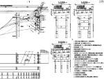 3x40+4x40+3x40后张法预应力波形钢腹板箱梁桥图纸91张